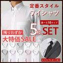 売切続出!激安SALE★ ワイシャツ [...
