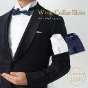 [ポイント10倍]【綿100%上質 ウイングカラーシャツ】 ...