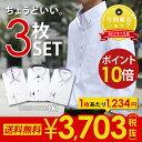 [お買い物マラソン] [ワイシャツ 特価]ワイシャツ 3枚セ...
