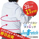 【3枚買えば1枚タダ!】 ワイシャツ 長袖 形態安定 [ジャ...