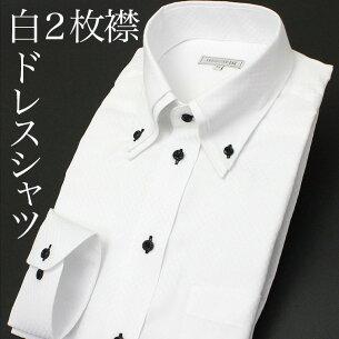 デザイン ワイシャツ ビジネス ブロック