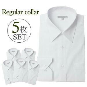 ワイシャツ ビジネス ホワイト