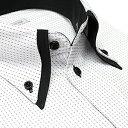 【お一人様1枚まで】【人気No.1】襟高デザイン 2枚衿 ボタンダウン 白ジャガード織模様×黒ブロード 長袖ワイシャツ 長袖 ドレスシャツ Yシャツ メンズ ワイシャツ 豊富なサイズ ビジネス クールビズ 形態安定 スリム・大きいサイズ シャツ など多数通販価格!【あす楽対応】