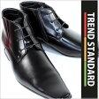 通販特別価格! メンズ ビジネスシューズ! サイズ種類豊富に品揃え! 大人気 紳士用 革靴 ビジネス シューズ 多数楽天限定価格で販売中! [ フォーマル ][ シンプル ][ スーツ ] 10P27May16