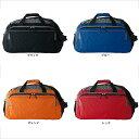 カジュアルバッグ 鞄 カバン かばん ファッション バッグ メンズ レディース 豊富な種類!でビッグボストンバッグBAG-BSB-01