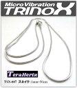 テラヘルツ加工 TRINOX サージカル・ステンレスネックレス スネイク 1.2mm×50cm TSN-007