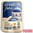 (クール便) ギリシャ フェタチーズ 400g 976円【 チーズ コストコ ROUSSAS FETA 】