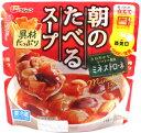 【クール便】フジッコ 朝のたべるスープ ミネストローネ 200g×10個 1650円【1袋(200g)当たり138kcal】