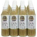 小岩井 ミルクとコーヒー 500ml ペットボトル 119円x24本セット 2856円