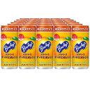 アサヒ バヤリース すっきりオレンジ 245g缶 45円x30本 1350円【 バレンシアオレンジ ジュース ケース販売 】