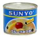 サンヨー フルーツみつ豆缶 1個 118円【 SANYO 蜜豆 缶詰 】