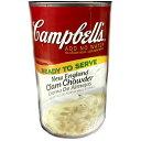 ショッピングコストコ キャンベル クラムチャウダー 1.4kg×2缶 1611円【 campbell スープ コストコ costco 】