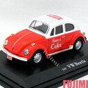 1966 Volkswagen Beetle red 1/43 Coca-Cola 1851円【 VW フォルクスワーゲン ミニカー ダイキャストカー ビートル カブトムシ 赤 白 レトロ コカコーラ COKE コーク 】