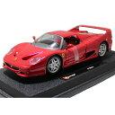 Ferrari F50 red 1/24 Bburago RACE&PLAY 【フェラーリ 赤 ブラーゴ イタリア車 スポーツカー スーパーカー ミニカー ダイキャストカー 】【150812】