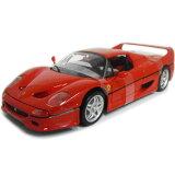 Ferrari F50 Close Top red 1/18 Maisto 3241【フェラーリ 赤 イタリア車 スポーツカー ミニカー マイスト ダイキャストカー スーパーカー 】