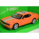 DODGE - Dodge Challenger SRT Orange 1/24 WELLY 3612円【ダッジ チャレンジャー オレンジ ウェリー ミニカー ダイキャストカー】【151111】【コンビニ受取対応商品】