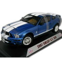2007 Shelby GT500 40th anniversary BL 1/18 Shelby Collectibles 9167円【シェルビー mustang 40周年記念モデル アメ車 シェルビーコレクティブルズ マスタング フォード マッスルカー】【コンビニ受取対応商品】