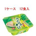 大黒 冷したぬきそば 120g(85g) 12食 1ケース 【 カップ麺 大黒食品 冷やし蕎麦】