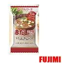 アマノフーズ いつものおみそ汁 赤だし三つ葉入り 89円【即席 味噌汁】