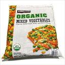 (冷凍便) カークランドシグネチャー ミックスベジタブル 2.26kg 【KIRKLAND SIGNATURE Organic Mixed Vegetables COSTCO costco コストコ 通販】