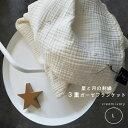 3重ガーゼブランケット星と月の刺繍cream ivory Lサイズ