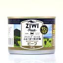 ジウィピーク キャット缶 グラスフェッドビーフ 85g 【ZIWI peak】 ○