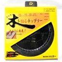 【木工 電動丸鋸用 チップソー】木を切るチップソー 165×52 フッ素 消音 10枚セット