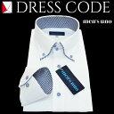 ワイシャツ 長袖ワイシャツ 形態安定 スリムワイシャツ 7サイズ lsuno-1p-uc1【05P12Oct15】