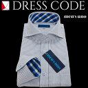 ワイシャツ 長袖ワイシャツ 形態安定 スリムワイシャツ 7サイズ lsuno-1p-ud3【送料無料】
