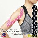 SUW CobraXion Tape BLACK / コブラクションテープ 5枚入り ブラック 黒 CXT-002【メール便可2個まで】 ジョギング