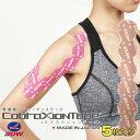 SUW CobraXion Tape NATURAL / コブラクションテープ 5枚入り ナチュラル ベージュ CXT-002【メール便可2個まで】ジョギング