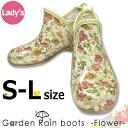 ガーデンレインショートブーツ flowerレインブーツ/雨靴...
