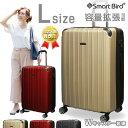 キャリーケース スーツケース Lサイズ 大型 無料受託手荷物...