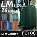 スーツケース LM サイズ 高級ポリカーボネート製 セミ大型 強化フレームタイプ ダブルキャスター ダイヤルロック フレーム スーツケース ハード キャリーケース 旅行用 トランク ハードケース 新作