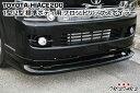 ハイエース 200系 1型 2型 標準用 フロントリップスポ...