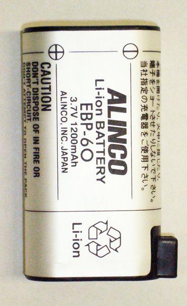 アルインコ ALINCO EBP-60 リチウムイオンバッテリーパック 充電池 DJ-R100D/DJ-P24/DJ-P25対応