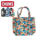 ショッピングチャムス 【2021AW】CHUMS【チャムス】Compact Eco Bag/コンパクトエコバッグ【CH60-3226】