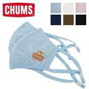 ショッピングチャムス 【2021AW】CHUMS【チャムス】Booby Face Mask LC/ブービーフェイスマスク ライトコットン(2枚セット)洗える布マスク【CH09-1252】