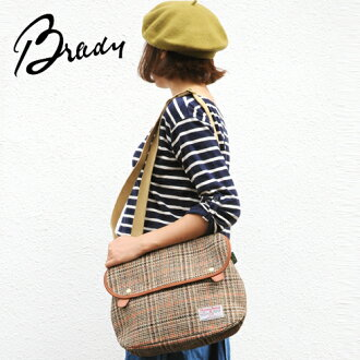 BRADY AVON HARRIS TWEED