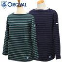 Orcival【オーチバル】ボーダーボートネック バスクシャツ(メンズ・レディース)【B211】【楽ギフ_包装】【楽ギフ_メッセ入力】