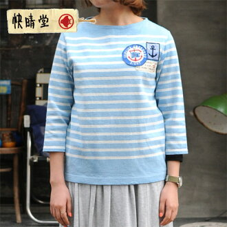 Sunny Dang cotton three-quarter sleeve パネルボーダー chest emblem T shirt Lady's (31C-30)
