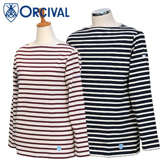 Orcival Cotton Lourd バスクシャツ (mens & Womens) 20 Sierra