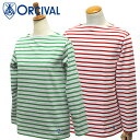 Orcival【オーチバル】ボーダーボートネック バスクシャツ(メンズ・レディース)(2017春/夏)【B211】【楽ギフ_包装】【楽ギフ_メッセ入力】