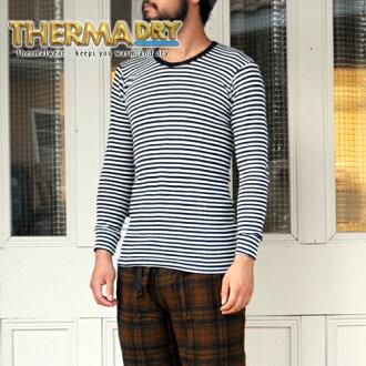 THERMADRY (Samad Li) krooneckcutsaw l/s (1001)
