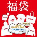 【セール/SALE-20】【2019福袋】DOUBLESTEAL(ダブルスチール) HAPPY BOX