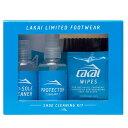 LAKAI(ラカイ) Shoe Cleaning Kit 靴用クリーニングキット