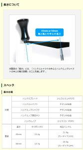 アベイルABUカーディナル3シリーズ・4シリーズ用
