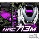 【送料無料】ZPIシマノ 13メタニウム専用 NRC713M スプール