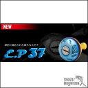 リブレ(メガテック)カスタムチタンノブ EP37(イーピー 37)【1個入り】