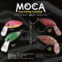 ロデオクラフトMOCA(モカ)DR(2Hook) /SS